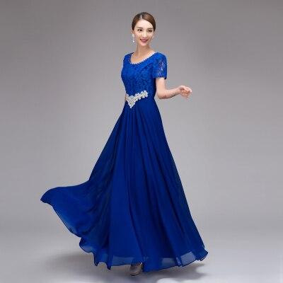 f932648deb Mujeres novia hermanas dama de honor vestidos largos de la gasa 6 colores  de manga corta para vendimia verde oscuro vestido azul rojo H0009 en  Vestidos de ...