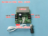 Upgraded DC 12 60V Wide Voltage PWM DC Brush Motor Speed Regulator with MACH3 Control