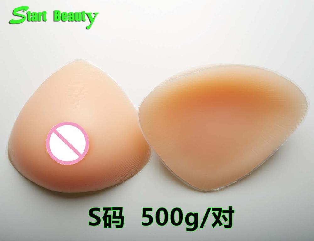 1 pair 500g Una tazza Silicone forme Del Seno Mastectomia Artificiale tette di Silicone Pad Bra allargamento Protezioni per il Petto Finto Seno tette
