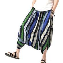 Plus tamaño hombres Harem Hip Hop pantalones de rayas de algodón ancho de  la pierna pantalones Cruz pantalones estilo gótico Pun. 105a67751cd