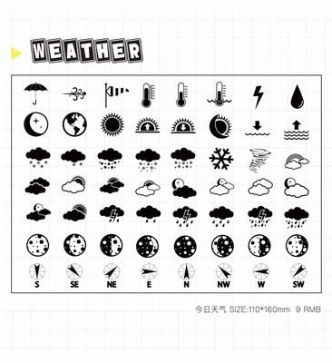 WYF934 Weather Scrapbook DIY Photo Album Cards Transparent Acrylic Silicone Rubber Clear Stamps Sheet  11x16cm wyf1017 scrapbook diy photo album cards transparent silicone rubber clear stamp 11x16cm camera