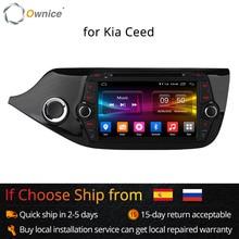 Ownice C500 4G SIM LTE Octa 8 Core Android 6,0 для Kia CEED 2013-2015 автомобильный DVD плеер с gps-навигатором радио WI-FI 4G BT 2 Гб Оперативная память 32G Встроенная память