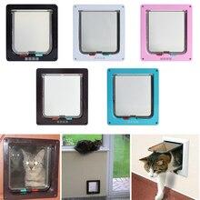 1 шт. дверь для собаки кошки пластиковая белая безопасная дверь для домашних животных для больших и средних собак, свободно входящая и выходящая дверь для домашних животных, кошек, собак