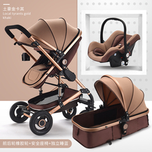 Fast shipping!  stroller 3 in 1 High landscape baby carriage with car seat safety basket trolley brand pouch
