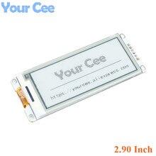 2,90 дюймовый модуль электронной бумаги, модуль экрана дисплея E Ink, черный, белый цвет, поддержка SPI, глобальное обновление деталей, «сделай сам» для Arduino 2,9 дюйма