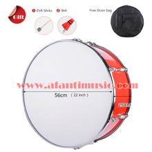22 inch Afanti Music Bass Drum (ASD-049)