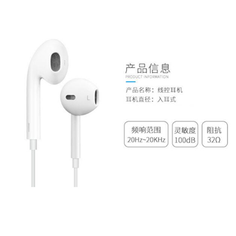 Universal 3.5mm With Mic In Ear Earphone Bass Subwoofer Earphone Music Earphones For IUNI JCB JIAYU JOLLA JVC KARBONN phone