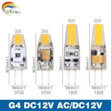 10 шт./Лот, светодиодная лампа G4 с регулируемой яркостью, светодиодный светильник AC DC 12 В, светодиодная лампа COB 3 Вт 6 Вт SMD COB, светодиодное осве...