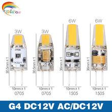 Lâmpada led g4 regulável 10/pçs/lote, ac dc 12v, lâmpada cob, 3w/6w iluminação led smd cob, substitui holofote de halogênio