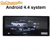 Ouchuangbo Android 4 4 10 25 Inch Car Audio Gps Radio Stereo For A4L 2017 Support
