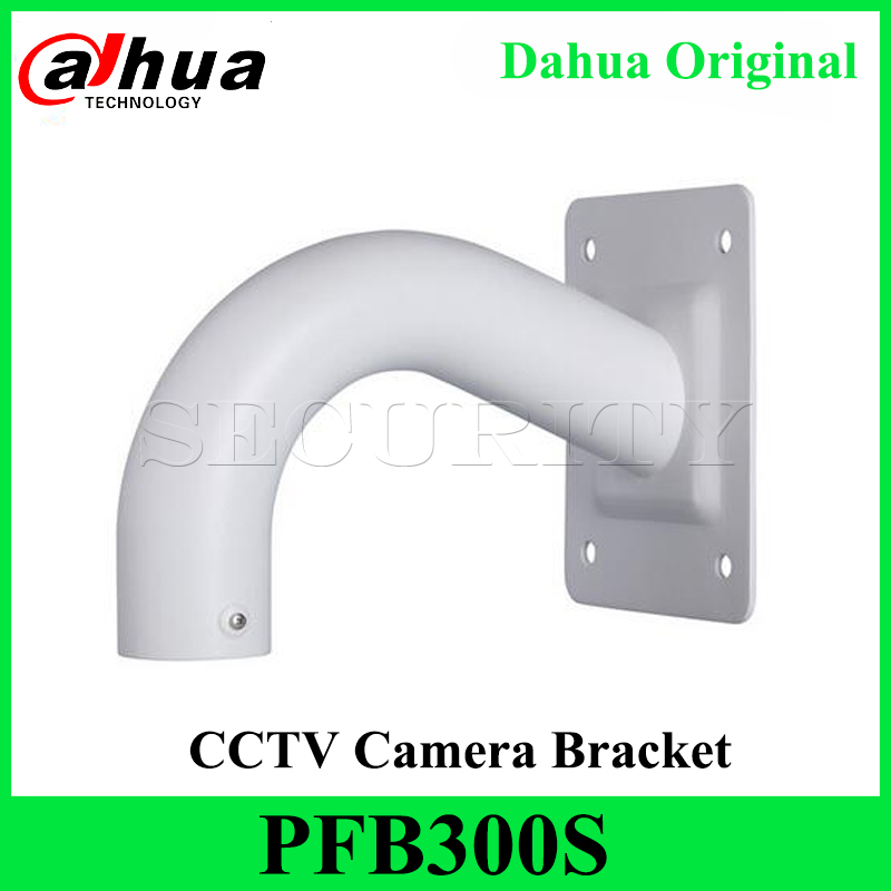 Dahua Original PFB300S Wall Mount Aluminum Bracket Security CCTV Camera Bracket PFB300S