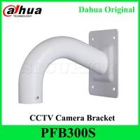 Dahua Original PFB300S Wall Mount Aluminum Bracket Security CCTV Camera Bracket PFB300S