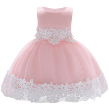 Baby Dress Lace Flower pearl Christening Gown Baptism Clothes Newborn Kids Girls Birthday Infant Party Dresses Princess Costume