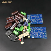 2PCS L15D/L20D/L25D and L/MX50 Series mono rectifier power supply DIY Kit With speakers DC protection kit