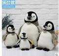 2016 Free shipping Plush Penguin Doll Happy Feet Emperor Penguin Plush Toys Holiday gifts Stuffed & Plush Animals