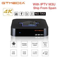 GTmedia Android 7.1 Smart TV BOX Amlogic S905W 2GBRAM +16GBROM Set Top Box 4K HD H.265 2.4G Wifi media player TV BOX IPTV M3U
