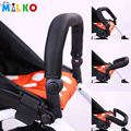 Baby Adjustable Stroller Armrest Bumper Infant Yoya Yuyu Pram Stroller Accessory Safety Cart  Bar Carriages Pushchairs Carriers