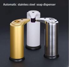 bathroom product Sensor soap dispenser automatic bottle soap dispenser fashion hand sanitizer bottle dispenser brass polished golden silver hand sanitizer bottle european style bathroom solid counter top appliance soap dispenser a 011