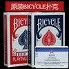 Original Bicycle Poker 1 Pcs Blue Or Red Bicycle Magic Regular Playing Cards Rider Back Standard