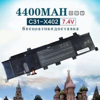 Golooloo 7.4v 4400mAh Laptop Battery C31 X402 for Asus VivoBook S400 S400C S400CA S400E