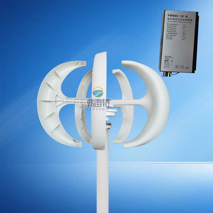 Vertical Axis Wind Turbine Generator VAWT 200W 12VDC Light and Portable Wind Generator vawt dc 100w vertical axis wind turbine generator