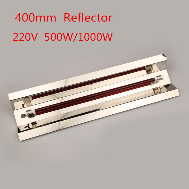 4 sets 350mm 220V 500W/1000W Ruby Color Halogen Lamp Far Infrared Tube with 400mm Reflector Electrothermal Film