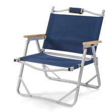 SUFEILE Outdoor Aluminum folding beach chair Aluminum Fishing Chair Portable Folding Beach Chair Outdoor Camping  D5