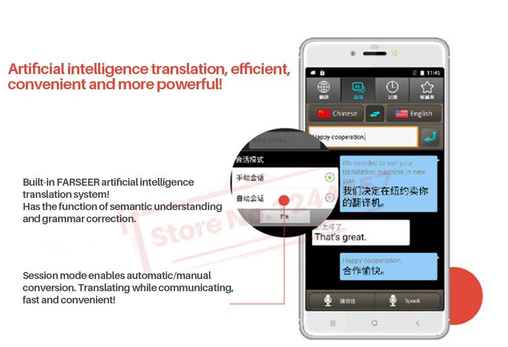 Instant Voice Translator Two-way Translation Offline Translation 20  languages Simultaneous Translation English Spanish Portugues