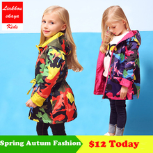 ФОТО 2017 new children backet outerwear for girls for spring autumn rainbow pattern kids baby girls clothes children tops outwear