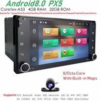 PX5 Android 8,0 Octa 4 Core Процессор 2 DIN универсальный радио Nav автомобиль gps стерео для Toyota Corolla Camry Prado RAV4 Hilux VIOS DAB TPMS