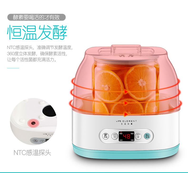 Yogurt Machine Enzyme Home Fully Automatic Fruit Enzyme Intelligent Constant Temperature Healthy Safety Comfortable cellulase enzyme production from trichoderma reesei