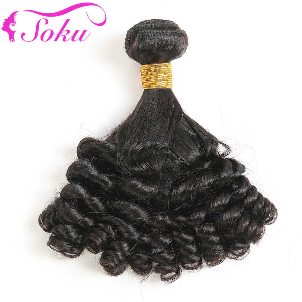 SOKU 8-30 Inch Natural Color Brazilian Funmi Curly Hair Weave Bundles 100% Human Hair Non-Remy Hair Extension 1PC