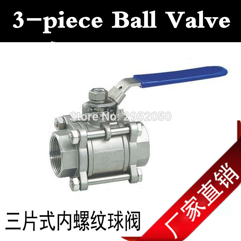 1/2'' 3-piece Ball Valve Stainless Steel 304 homebrew hardware & plumbing fitting 1pc dn50 stainless steel 304 in line spring check valve