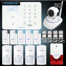 HOMSECUR Wireless WCDMA-3G/GSM Burglar Alarm System With Multi-Languages Menu
