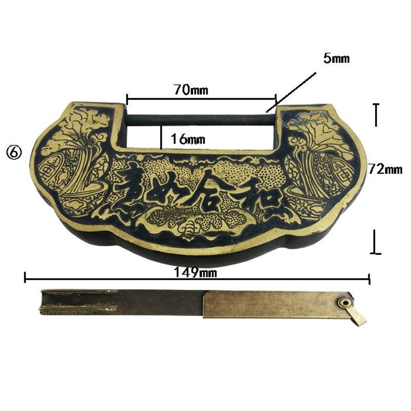 Vintage chinois en laiton bijoux coffre boîte valise Case boucles bascule moraillon loquet attraper fermoir meubles, serrure de mariage - 2