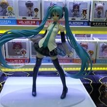 V3 Vocaloid Hatsune