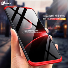 Gkk Luxury Case for Xiaomi Mi 9 360 Full Protection Anti-knock Business Matte Back phone Cover Couqe fundas