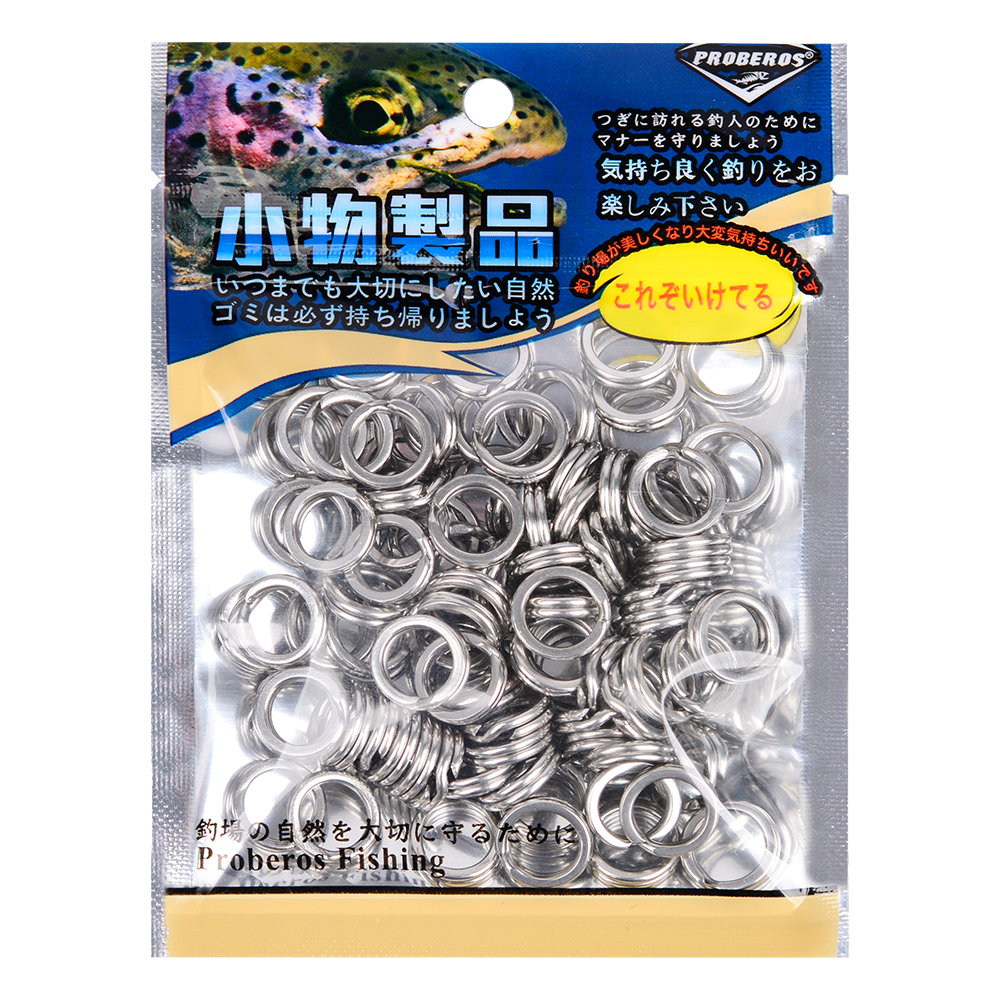 100pcs Fishing Split Rings for Crank Hard Bait Silver Stainless Steel 3#-8# Double Loop Split Open Carp Tool Fishing Accessories 11