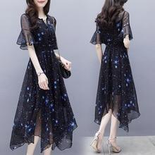 Summer Women New Plus Size Dress Ladies Flare Sleeve Asymmetricai Star Print Chiffon Maxi