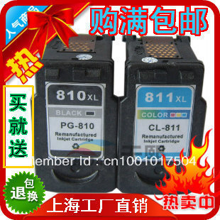 PG-810 CL-811 Compatible Black color Ink Cartridge For Canon ip2770 ip2772 MP245 MP258 MP268 MP276 MP287 MP486 MP496 printer