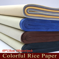 69*138cm brown Chinese Rice paper blue black xuan zhi paper for painting calligraphy Paper cut Art school paper supplies