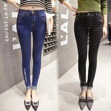 Новая коллекция весна 2016 тонкий тонкий карандаш брюки тонкий тонкий карандаш брюки джинсы factory girl