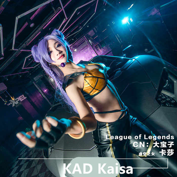 KaiSa, Daughter Of The Void