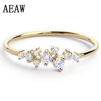 0.25ctw Round Cut Diamond Cluster Ring in 14k Yellow Rose White Gold For Women Fine Jewelry