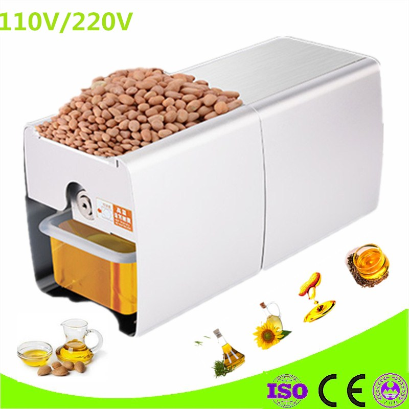 Household Oil Press Machine Aluminum Electric Cold Hot Press For Peanut Small Home Automatic mini Seed Oil Extraction Machine oil press electric machine press seed for oil oil mill machine household press automatic home cold pressing heat press
