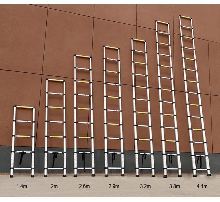 ladder1.12