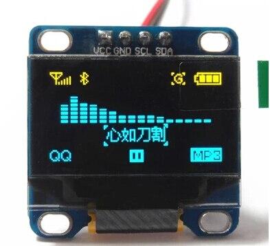 """0.96 인치 노란색 + 블루 더블 컬러 IIC 통신 12864 OLED 디스플레이 모듈 OLED LCD 화면 0.96 """"128X64 I2C"""