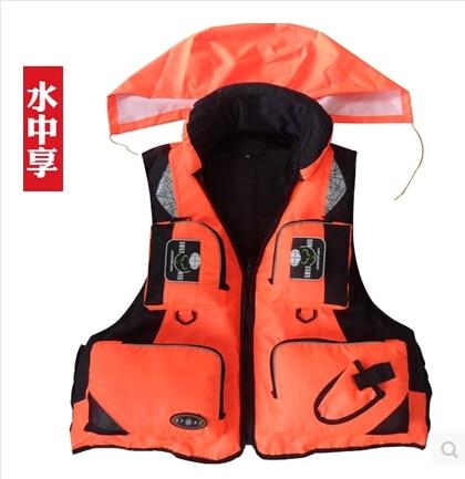 Стиль Топ quanlty спасательный жилет, рыболовная одежда жилет для рыбалки/спасательный жилет для морской рыбалки - Цвет: Оранжевый