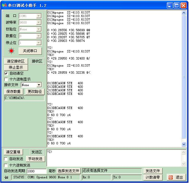 The USB to SDI - 12 agreement trap debugger switch SDI12 sensor test