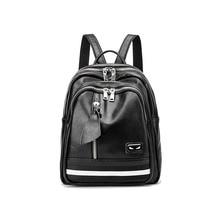 Новинка 2017 Личи шаблон рюкзак корейский высокой емкости бутик сумка Многоцелевой Дорожная сумка